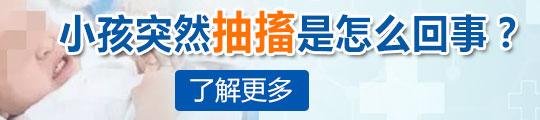 广元治疗癫痫病的正规吗